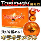 TOBIEMON[������]���饭����ܡ���ڥ��������ɡ�1������(12������)FLYGADR-OGD4