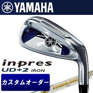 【カスタムオーダー】YAMAHA[ヤマハ]inpresインプレスUD+2アイアン単品(#5、#6、AW、AS、SW)DymamicGoldAMTTOURISSUEスチールシャフト
