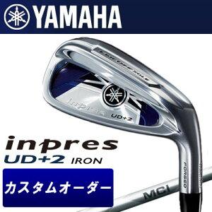【カスタムオーダー】YAMAHA[ヤマハ]inpresインプレスUD+2アイアン単品(#5、#6、AW、AS、SW)fujikuraMCI120カーボンシャフト