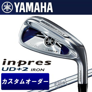 【カスタムオーダー】YAMAHA[ヤマハ]inpresインプレスUD+2アイアン単品(#5、#6、AW、AS、SW)N.S.PRO1150GHTOURスチールシャフト
