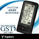 Yupiteru[ユピテル]ゴルフスイングトレーナーGST-7BLE