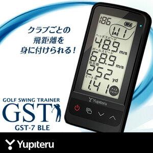 Yupiteru [ユピテル] ゴルフ スイングトレーナー GST-7 BLE