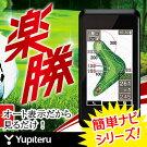 Yupiteru[ユピテル]ゴルフナビYGN5100