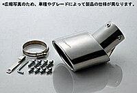 ゴジゲン MUFFLER CUTTER5ZIGEN マフラーカッター スズキ ハスラー MR31S用(MC10-23111-003)...