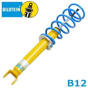 BILSTEIN B12 スバル レガシィ ターボ BR9/BRG/BM9/BMG用 (BTS5081J)【純正形状】ビルシュタイン B12