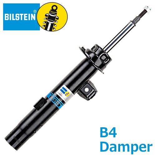 サスペンション, ショックアブソーバー BILSTEIN B4 DAMPER VW 1 (VNE-4575BNE-2917) B4
