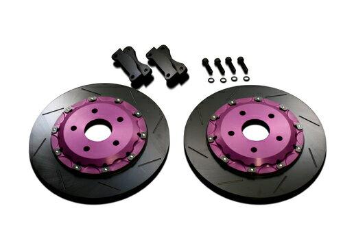 ブレーキ, ブレーキローター Biot Rear Brake Offsetkit AZ-1 PCD114.3 PG6SA (BR.OS.Z06-S)