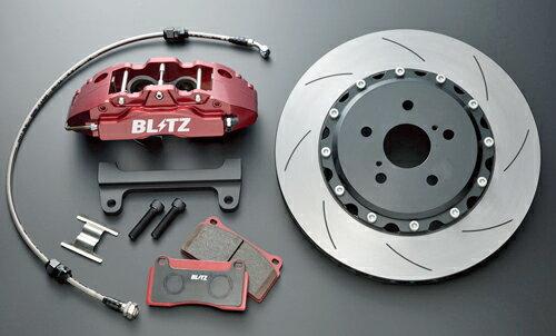 ブレーキ, ブレーキキャリパー BLITZ BIG CALIPER KIT II FOR STREET FK7 4POT (86107) 2 4 Front Set