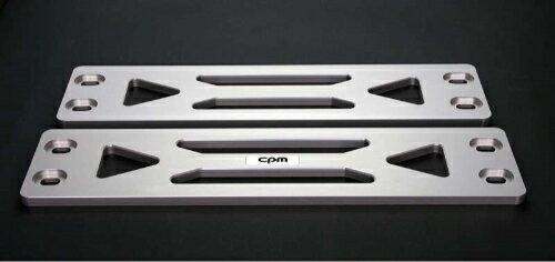 CPM ロアーレインフォースメント タイプ1 Standard フォルクスワーゲン ゴルフ5/ゴルフ6用 (CLRF-...
