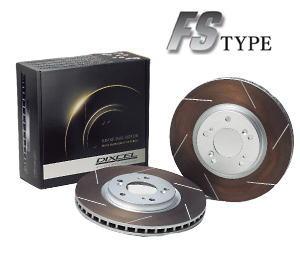 ブレーキ, ブレーキローター DIXCEL BRAKE DISC ROTOR FS Type GT AE101 (FS3159004S) FS