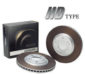 【クーポンで最大2000円OFF】DIXCEL BRAKE DISC ROTOR HD Type リア用 BMW 1シリーズ 118i F40 7K15用 (HD1258560S)【ブレーキローター】ディクセル ブレーキディスクローター HDタイプ画像