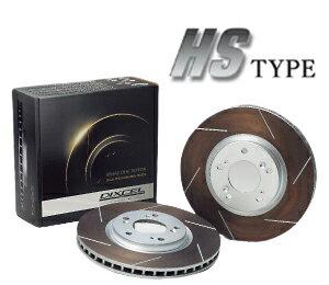 DIXCEL BRAKE DISC ROTOR HS Type フロント用 スズキ パレット ターボ車 MK21S用 (HS3714033S)【ブレーキローター】ディクセル ブレーキディスクローター HSタイプ