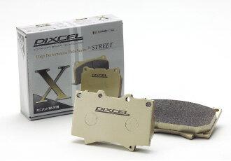 ブレーキ, ブレーキパッド DIXCEL BRAKE PAD X Type 7 VNW30 (X-321284) X