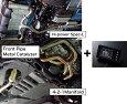 商品画像はイメージです、車種、仕様により構成部品は異なります