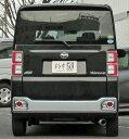 【クーポン利用で最大1000円OFF!】柿本改 カキモトレー...
