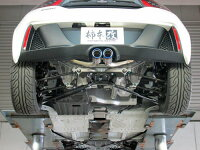 柿本改カキモトレーシングClassKRホンダS660JW5用(H713103)