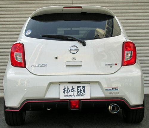 排気系パーツ, マフラー 100OFF GT box 06S S K13 (N443100)KAKIMOTO RACING
