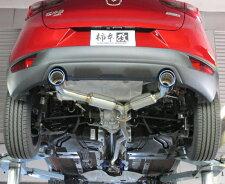 柿本改カキモトレーシングClassKRマツダCX-34WDDK5AW用左右出し(Z71334)