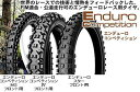 【送料無料】【バイクタイヤ】MICHELIN Enduro Competition Front 90/90-21 54R【koshin0601】f...