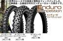 【送料無料】【バイクタイヤ】MICHELIN Enduro Competition Front 90/90-21 54R【koshin0601】f...