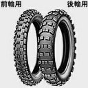 【送料無料】【バイクタイヤ】MICHELIN Cross Competition M12 XC 90/90-21 Front【koshin0601...