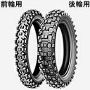【送料無料】【バイクタイヤ】MICHELIN Cross Competition S12 XC 120/90-18 Rear【koshin0601...