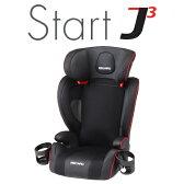 RECARO Start-J3 (レカロ スタートジェイスリー)シートカラー:シュヴァルツ(RC270.001)【楽ギフ_メッセ】【チャイルドシート】