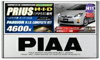【送料無料】ヘッドライト用プリウス専用 PIAA HID パッション 4600K コンプリートキット H11(H...