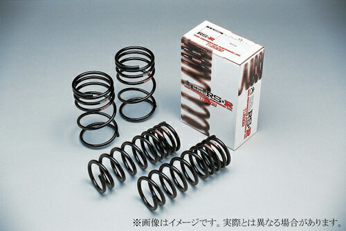 サスペンション, サスペンションキット 100OFFRS-R Ti2000 DOWN SUSPENSION bB FF NCP30NCP31NCP34 1 T617TW Ti2000 RSR