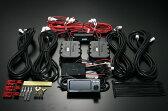 TEIN テイン EDFC ACTIVE PRO コントローラーキットEDK04-Q0349+モーターキット EDK05-12120+GPSキット EDK07-P8022のセット