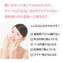 蜂蜜石鹸【100g】お母さんの愛情から生まれたやさしいせっけん 手づくり 洗顔 全身 3