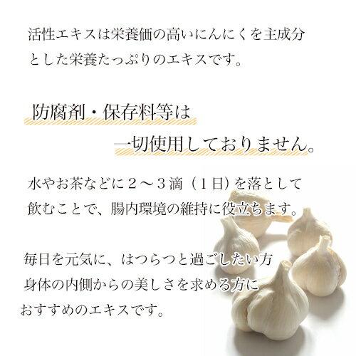 飲む バクチャー 微生物活性材バクチャー(BAKTURE)