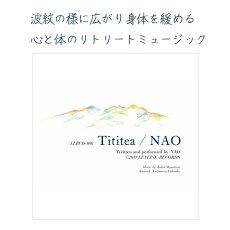 【CDメール便2枚まで】波紋の様に広がり身体を緩める、心と体のリトリートミュージック。Tititea/NAO