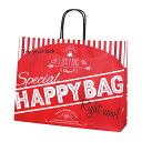 紙袋 手提げ 【紙手提げ袋 T-Y HAPPY BAG】使いやすい50枚入り 業務用 福袋