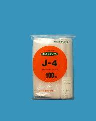 チャック付ポリ袋の中で最もよく使われているチャック付のポリエチレン袋です。ユニパック J-4...