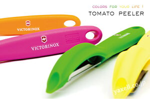 VICTORINOX ビクトリノックス トマトピーラー 並行輸入