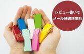 【メール便送料無料】VICTORINOX(ビクトリノックス)TOMO【ミニ】【並行輸入品】