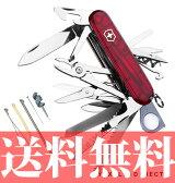 【送料無料】VICTORINOX(ビクトリノックス)スイスチャンプT(1.6795.T)【並行輸入品】