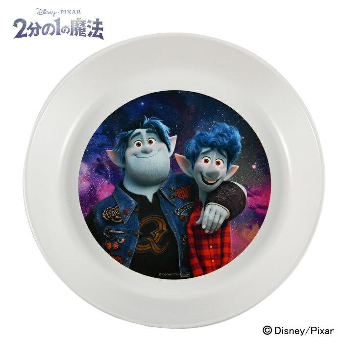 新商品 ディズニー 丸皿 2分の1の魔法 日本製 割れにくい イアン バリー disney pixar ピクサー φ160mm画像