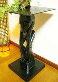 アジアン家具 バリ ♪ロンボク原人テーブル台♪ 【送料無料】【YAYAPAPUS】 花台 サイドテーブル 電話台 FAX台 木製 エスニック