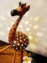 間接照明 スタンドライト ♪【2下旬入荷商品】 キリンのココナツランプ♪ 【送料無料】 アジア…
