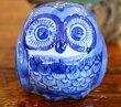 アジアン雑貨バリ♪陶器ミニフクロウ(ブルー)A♪おしゃれインテリアエスニック置物オブジェアニマル動物