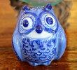 アジアン雑貨バリ♪陶器ミニフクロウ(ブルー)B♪おしゃれインテリアエスニック置物オブジェアニマル動物