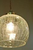 ペンダントライトおしゃれ間接照明アジアン♪クラックガラスペンダントランプ♪【送料無料】おしゃれインテリアエスニック吊り下げ灯シーリング