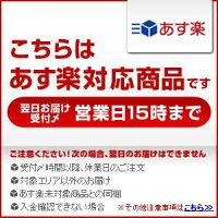 【資生堂】資生堂アイラッシュカーラー213