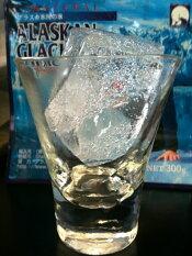 アラスカ氷河の氷-氷販売店・氷コム