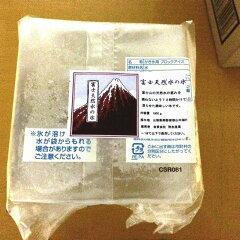 世界遺産富士山の天然氷富士山天然氷かき氷用2kg2個セット送料無料