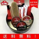送料無料【KIWI】キィウイ シューシャインキット SK-3...