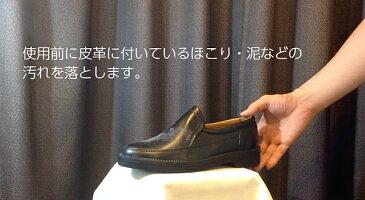 送料無料【YAZAWA】汚れ落としスプレー(皮革用ムースタイプ)420mlムースタイプ靴クリーナークリーナーシューケア靴のツヤ靴の保革靴の汚れ落としお手入れ保護保革本革レザー皮革靴ツヤ革ミンクオイル大容量420※沖縄・離島は594円