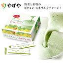 【やずや公式】美味しいグリーンスムージーコラーゲンプラス 3